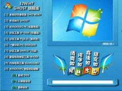 风林火山 WINDOWS7 32位安装通用版 V2020.10